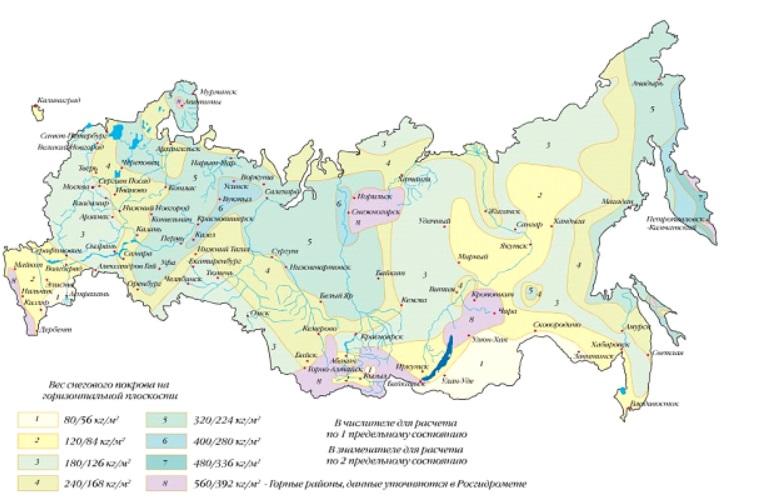 карта снеговых нагрузок